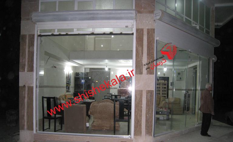نصب شیشه مغازه