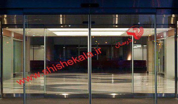 لیست قیمت درب اتوماتیک شیشه ای | انواع درب اتوماتیک تلسکوپی و کشویی