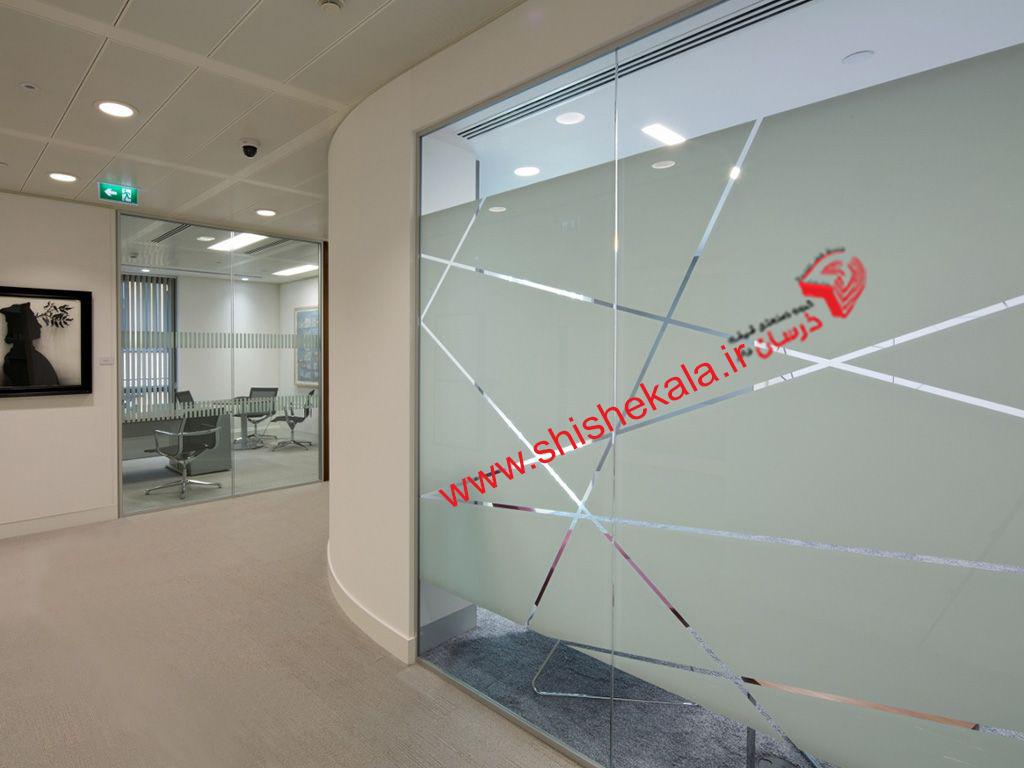 کارشناس فروش شیشه سکوریت