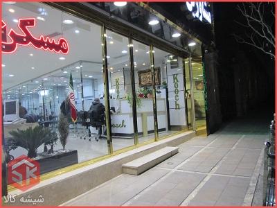 درب اتوماتیک مسکن و مغازه