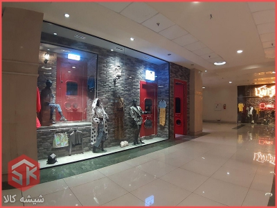 شیشه مغازه | فروشگاه